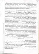 ст.162 ч.2 ук рф срок погашения судимости интересовало, куда